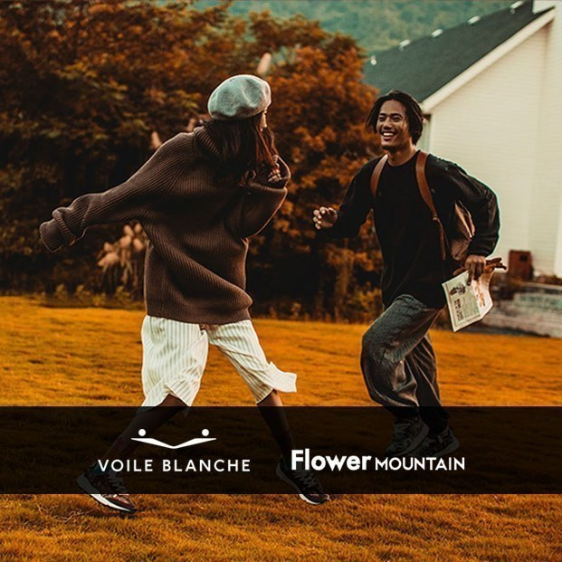 Voile Blanche Flower Mountain